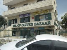 "So strange to see ""Mount of Olives"" with ""bazaar""."