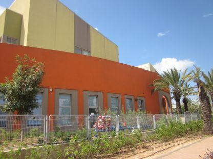 The Pageflex office in Caesarea!