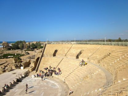 The theatre could accommodate 4,000 people!