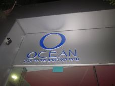 Dinner was here, at Ocean
